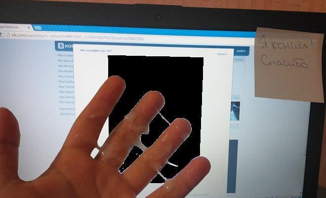 Инцест рука саст