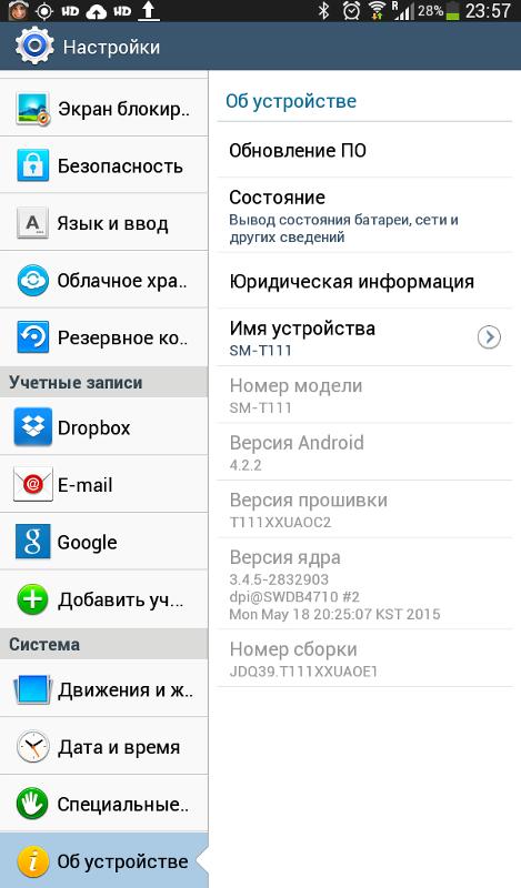 Ответы mail. Ru: почему на этом сайте нельзя скачать майнкрафт?