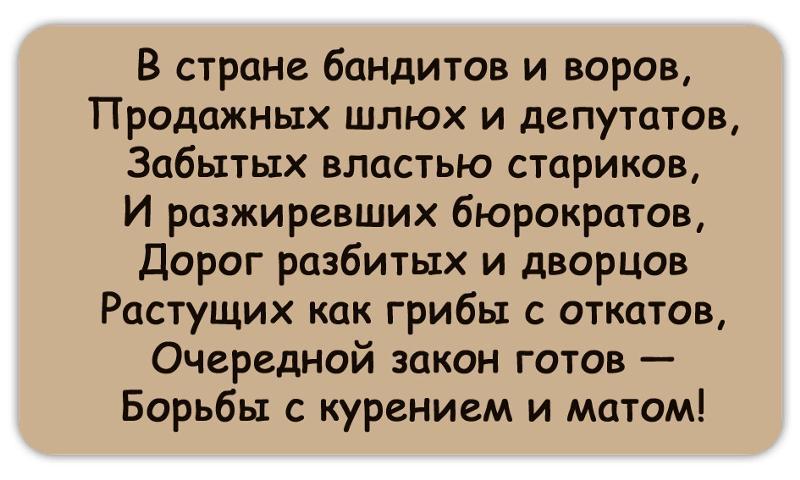 Проститутке письмо вора