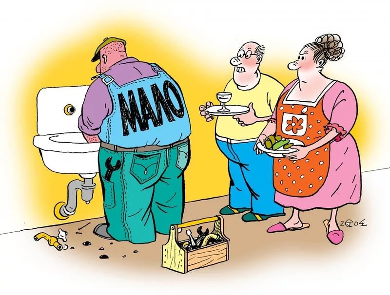 Прикольные картинки про сантехнику