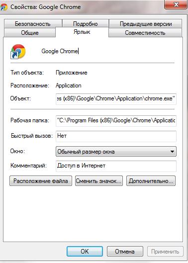 Вылазиет реклама в браузере chrome adblock не помогает видеокурс контекстная реклама от а до z