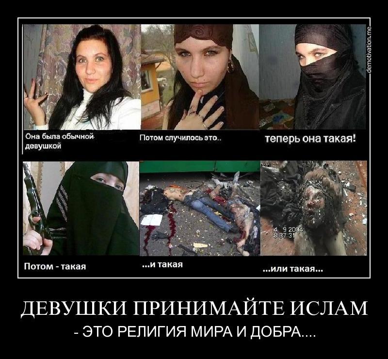 Отношения проституток к религии