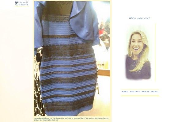 Тест картинка платье