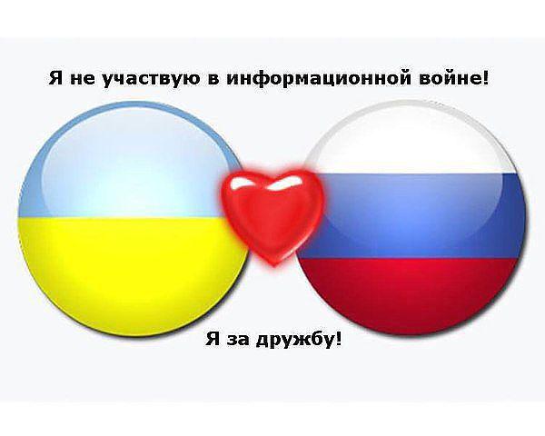 Юбилеем женщине, открытки о дружбе россии и украины