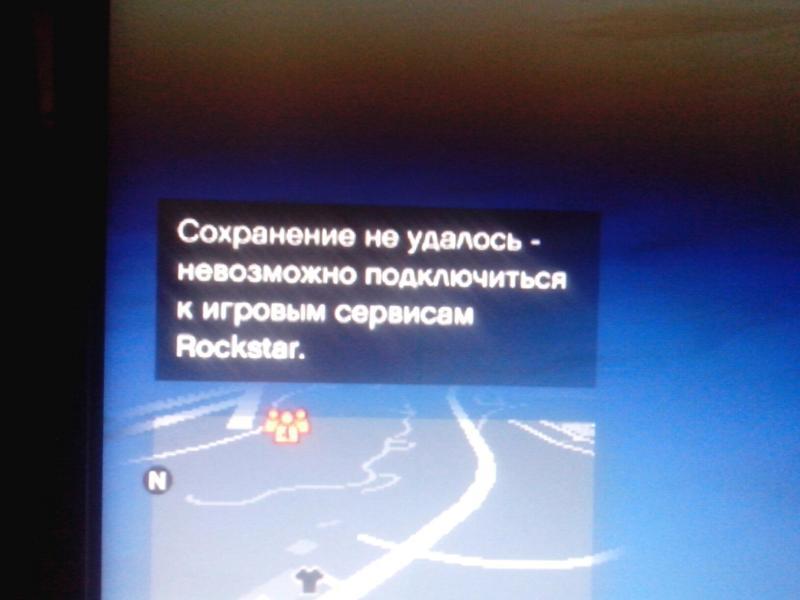 регистрация домен рус
