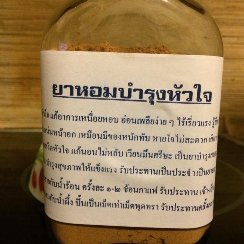 Перевести с тайского на русский по фото онлайн