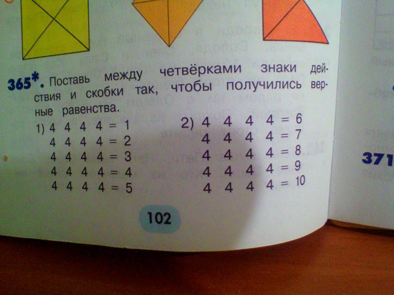 Задачник по математике КВАНТ