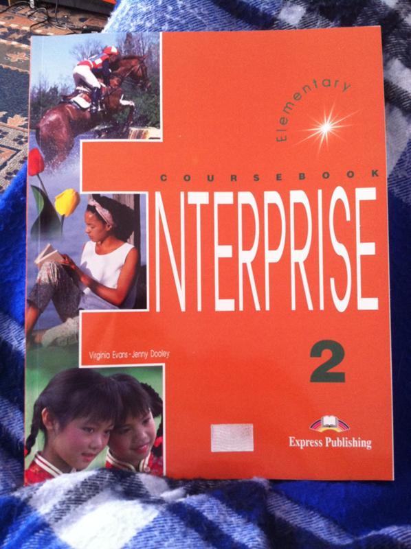 Enterprise 2 гдз