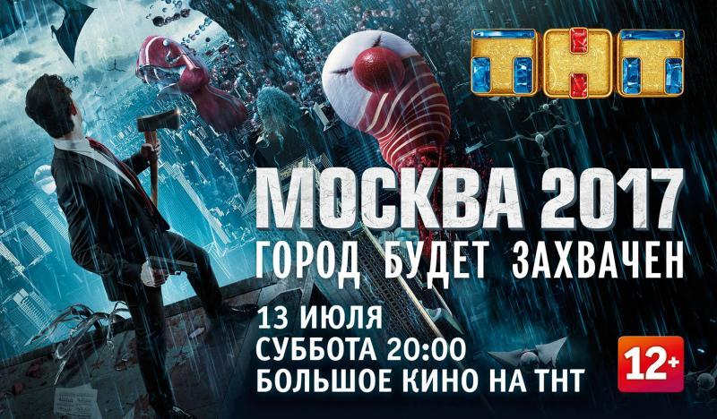 Смотреть Русские сериалы онлайн бесплатно