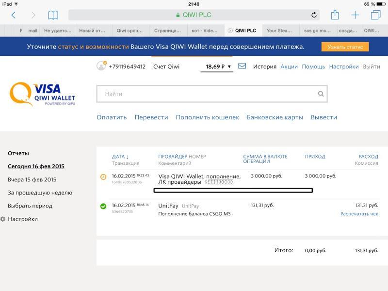картинка с киви чтоб на счету лежало 1050 рублей кожи брошь