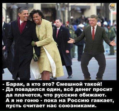 Картинки по запросу Порошенко позор для украины