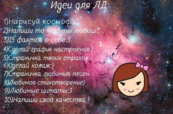 https://otvet.imgsmail.ru/download/196571955_b7657c939d13e4230c51c83178868617_800.jpg