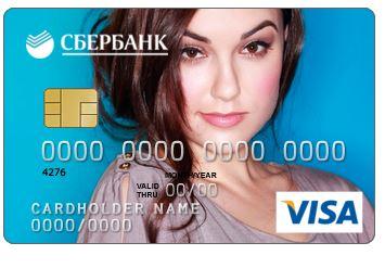 Восточный банк кредитные карты онлайн заявка