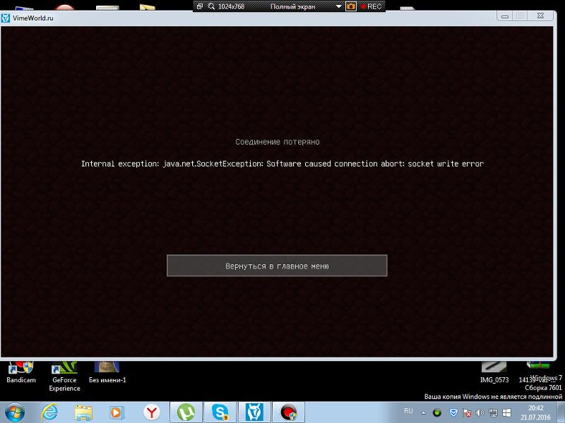PlayMine 1.7-1.8.9-1.11.2 PVP сервер Minecraft