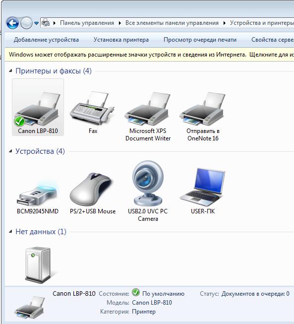 подготовка принтера к работе