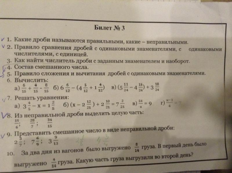 https://otvet.imgsmail.ru/download/196691683_e7559bd74c614574de773100948c8585_800.jpg