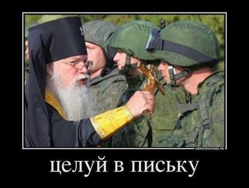Православие и секс