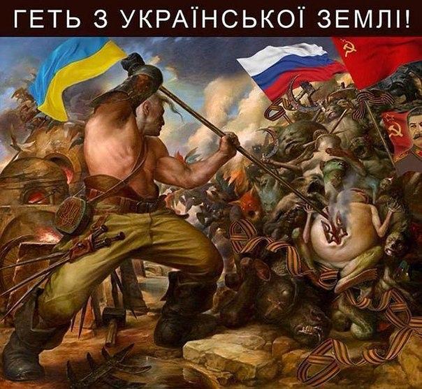 """""""Там три сосны! Они под ними!"""", - бойцы 14-й омбр ведут бой с российскими террористами возле Марьинки - Цензор.НЕТ 2861"""