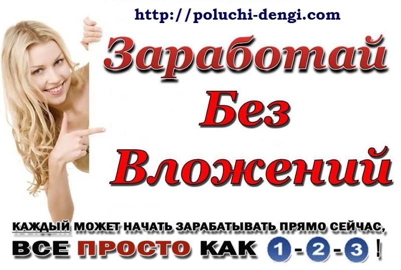 https://otvet.imgsmail.ru/download/197443147_5a35acd889efad160ae86e4c3e6c25df_800.jpg