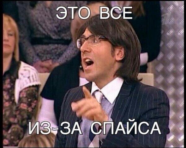 Полковник полиции не будет жить на 4 тыс. грн, когда его подчиненный получает 6 тыс, - Аваков - Цензор.НЕТ 9922