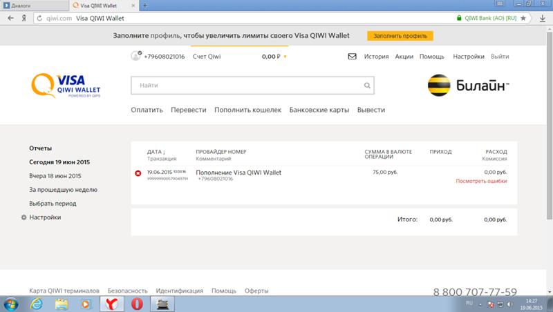 такой картинка с киви чтоб на счету лежало 1050 рублей давних временен