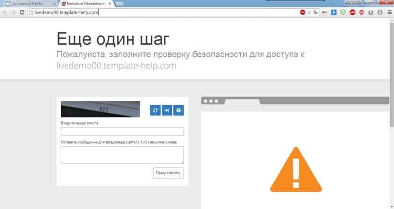 php- Парсинг сайтов через CURL- как все таки сделать правильно?- Stack Overflow на русском
