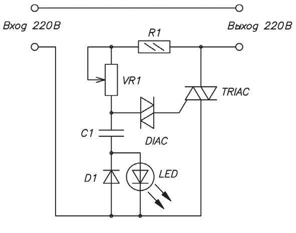 Liod схема регулятор мощности от 0 до 100 носить термобелье