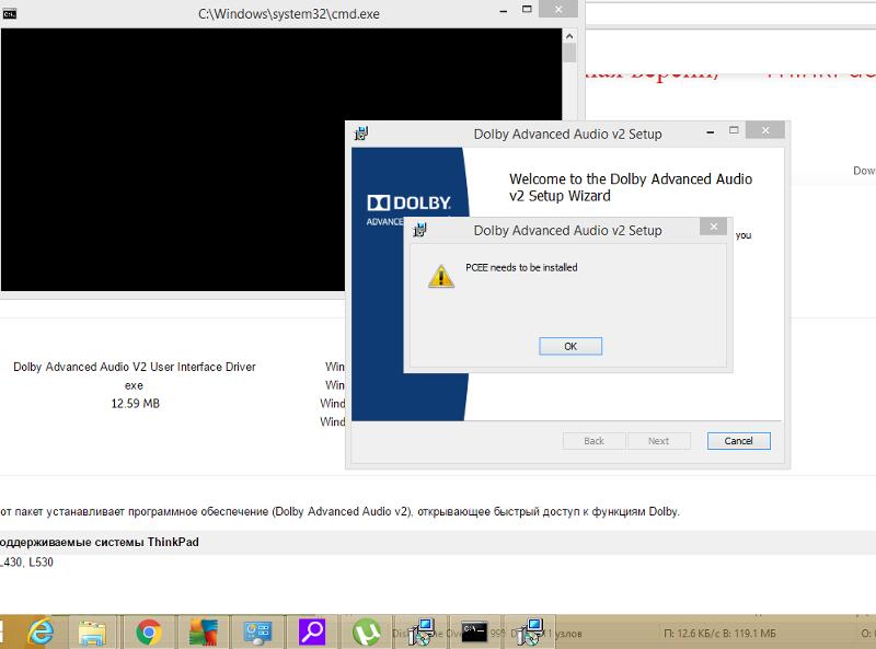 Скачать dolby advanced audio v2 windows 8 1