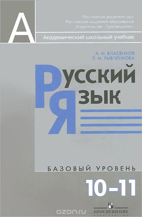 агабекян гдз английский язык 10 11 класс