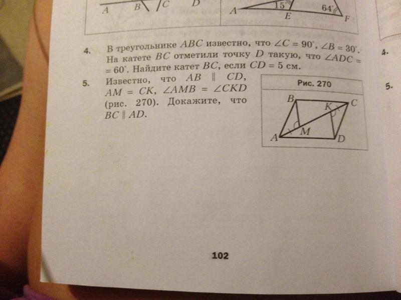 Где решить задачи по геометрии теоретическая механика к3 решение задач