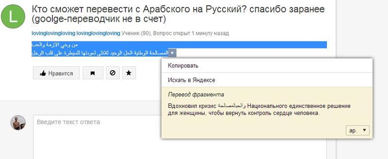 самое яндекс переводчик с русского на узбекский членов