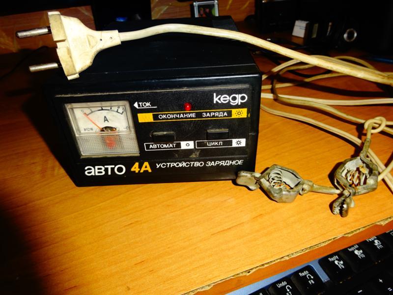 зарядка кедр авто 4а инструкция
