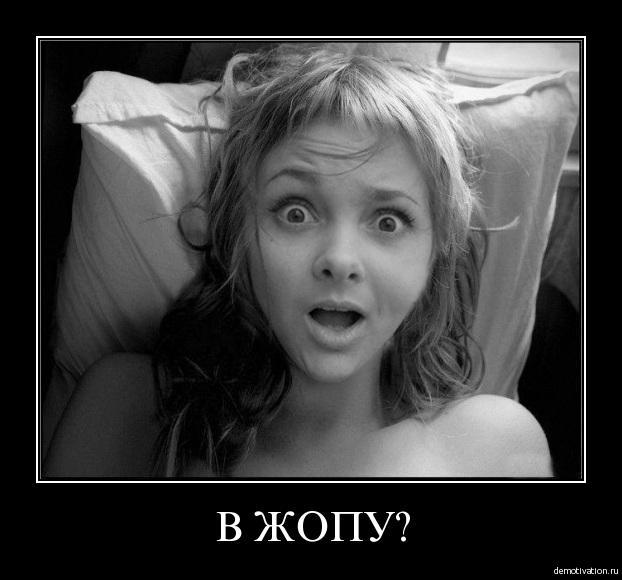 razvratnaya-devushka-ploho-li-eto