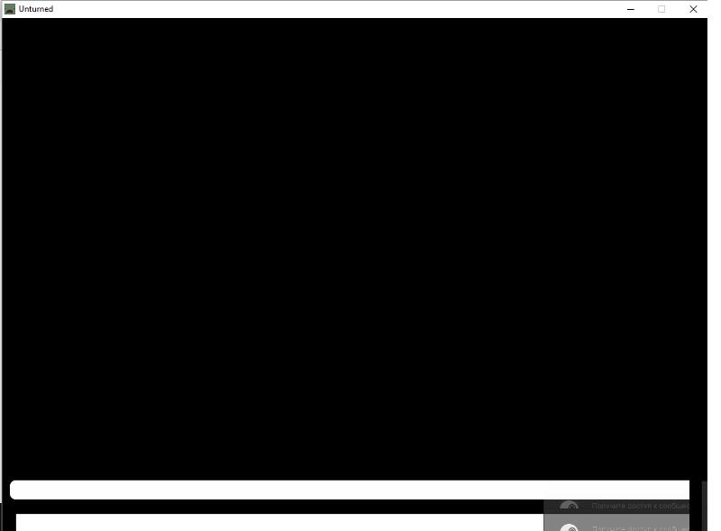 условии резать черный экран и открывать картинку национальной федерации