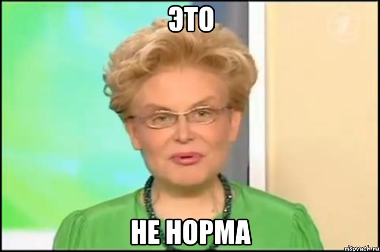 https://otvet.imgsmail.ru/download/199311872_e2690fdc38d81a70a0dbe20229bff94c_800.png