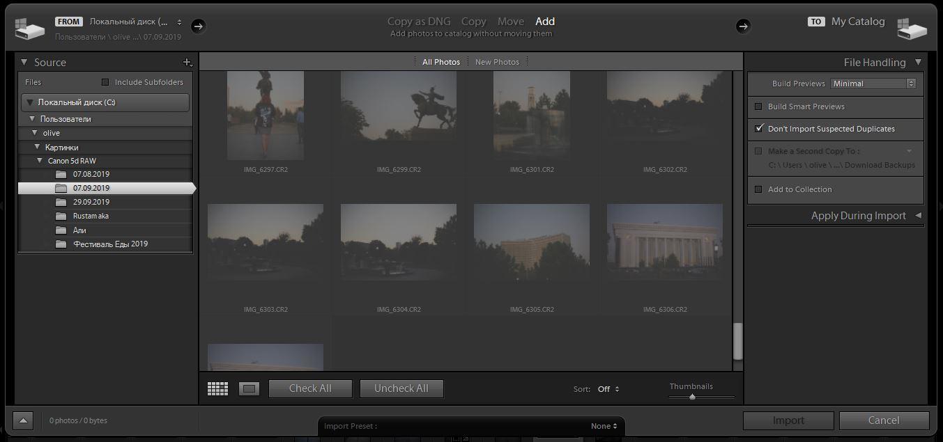 Как почистить матрицу цифрового фотоаппарата отдельно