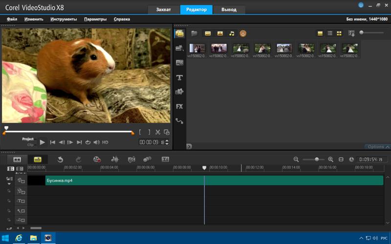 где скачать программу для монтажа видео