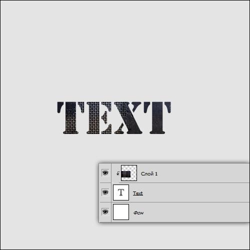 как наложить на текст картинку в фотошопе