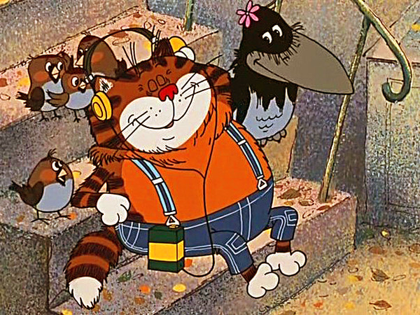 Английском для, прикольные картинки котов из мультфильмов
