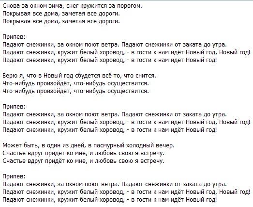 Текст, слова песни Джиган - Надо подкачаться - Sentido ru