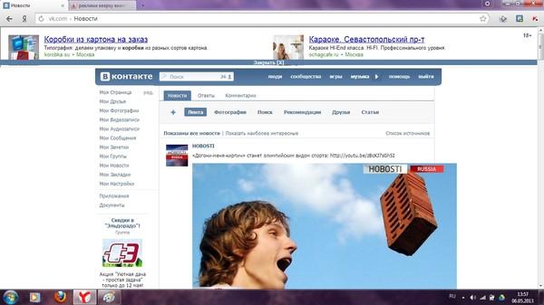 Реклама в майл ру убрать заебала реклама яндекс браузера