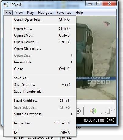 123 программа для просмотра видео скачать бесплатно - фото 9