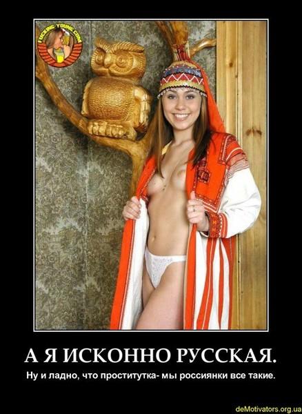 проститутки и православие