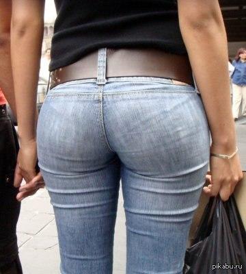 фото телок в джинсах с выделеной попой