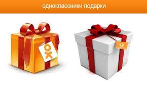 Все секреты поиска на Одноклассниках - Одноклассники 33