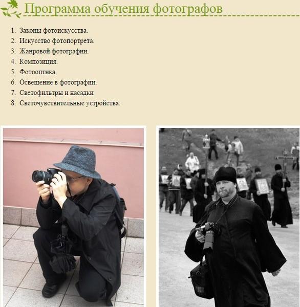 законы для фотографов продаже