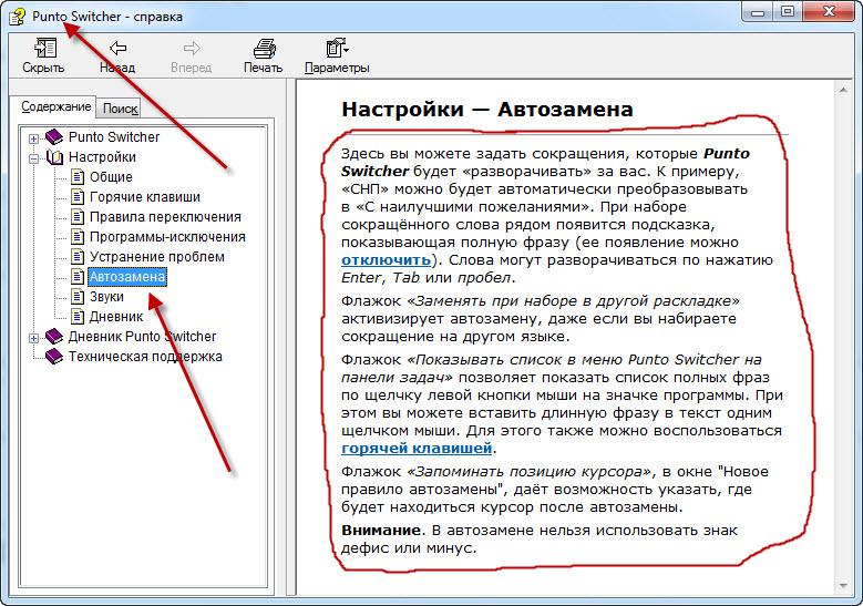 Узнать текст с картинки онлайн