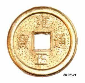монета 1798 года цена