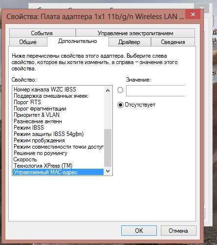 как выяснить мас адресок компа windows 7