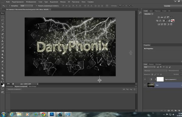 Как сделать фон в adobe photoshop cs6 x64